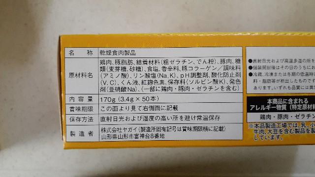 f:id:kumori-pannda:20200303163355j:image