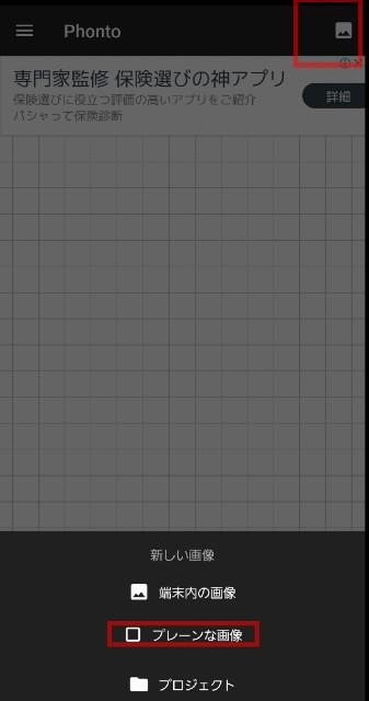 f:id:kumori-pannda:20200305130940j:image