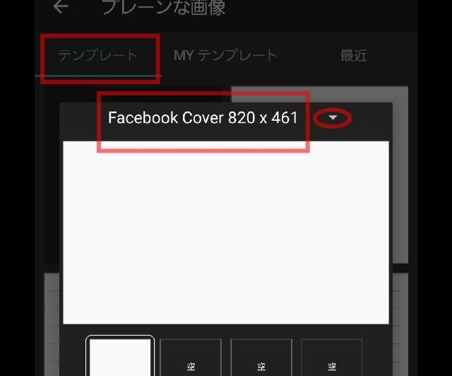 f:id:kumori-pannda:20200305131037j:image