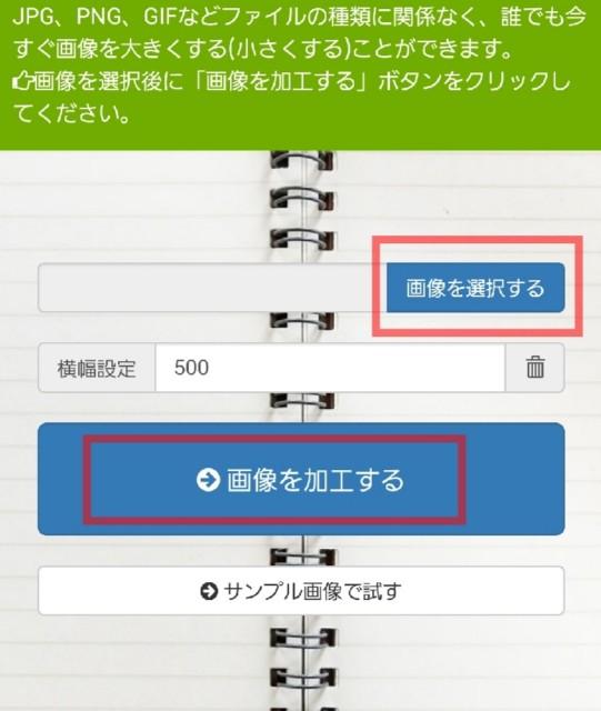f:id:kumori-pannda:20200305140532j:image