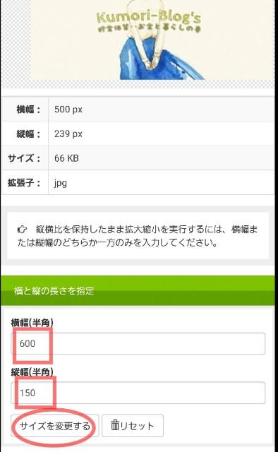 f:id:kumori-pannda:20200305140733j:image