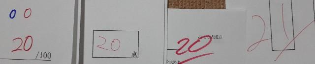 f:id:kumori-pannda:20200309000725j:image