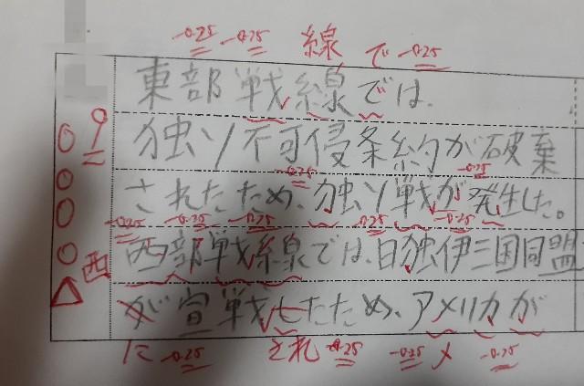 f:id:kumori-pannda:20200309080610j:image