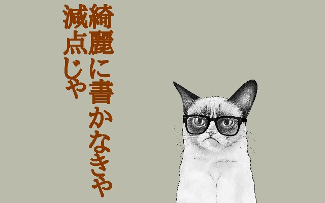 f:id:kumori-pannda:20200309121151j:image