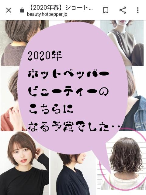 f:id:kumori-pannda:20200318144446j:image