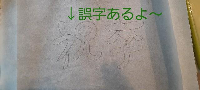 f:id:kumori-pannda:20200325165727j:image