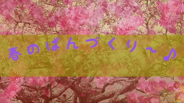 f:id:kumori-pannda:20200325205816j:image