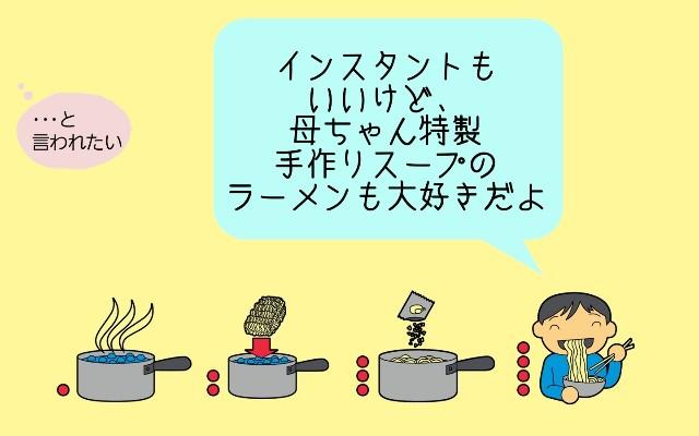 f:id:kumori-pannda:20200404085540j:image