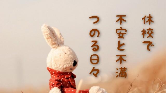 f:id:kumori-pannda:20200405094454j:image