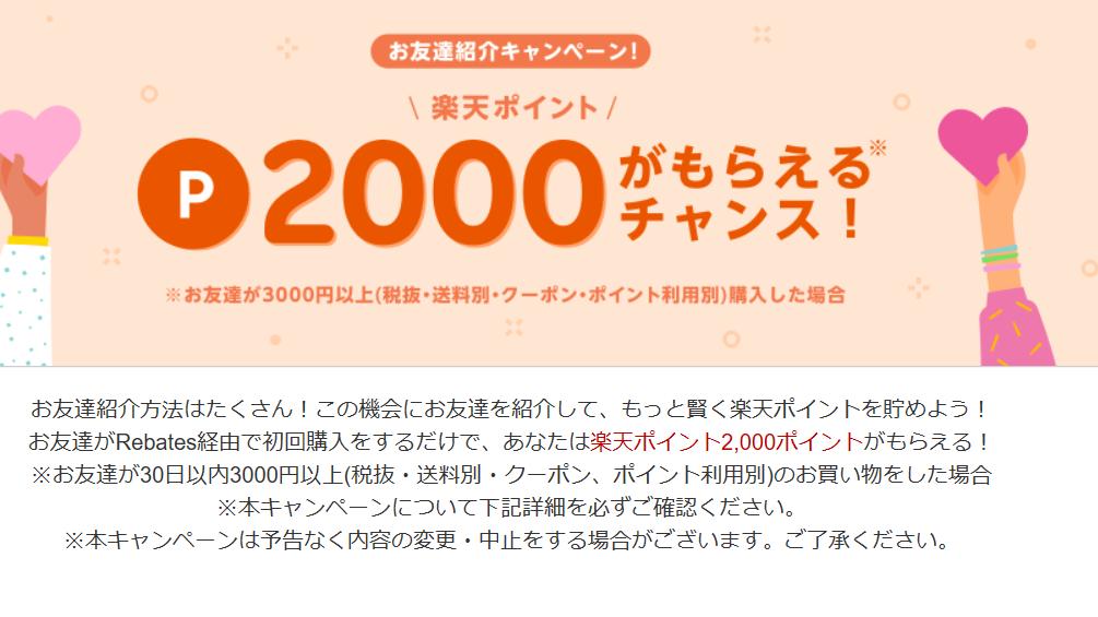 f:id:kumori-pannda:20200406164447p:plain