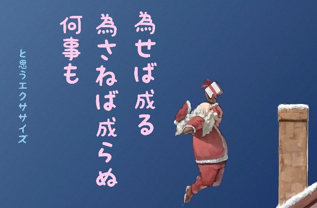 f:id:kumori-pannda:20200407124753j:image