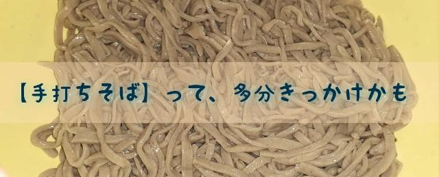 f:id:kumori-pannda:20200408233023j:image