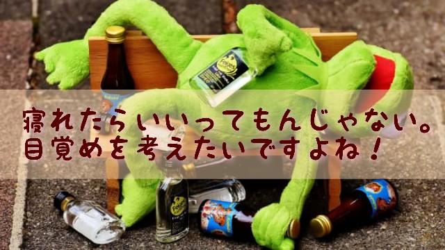 f:id:kumori-pannda:20200422195321j:image