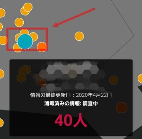 f:id:kumori-pannda:20200423000501j:image