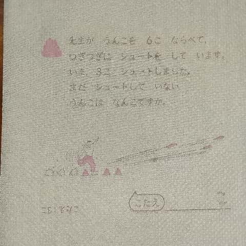 f:id:kumori-pannda:20200426154507j:image