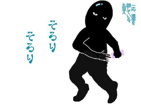 f:id:kumori-pannda:20200506113823j:image