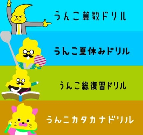 f:id:kumori-pannda:20200506114046j:image