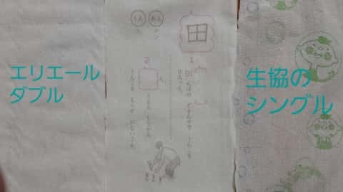 f:id:kumori-pannda:20200507135946j:image