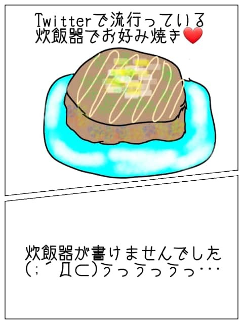 f:id:kumori-pannda:20200510013143j:image