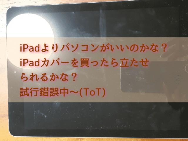 f:id:kumori-pannda:20200518122317j:image