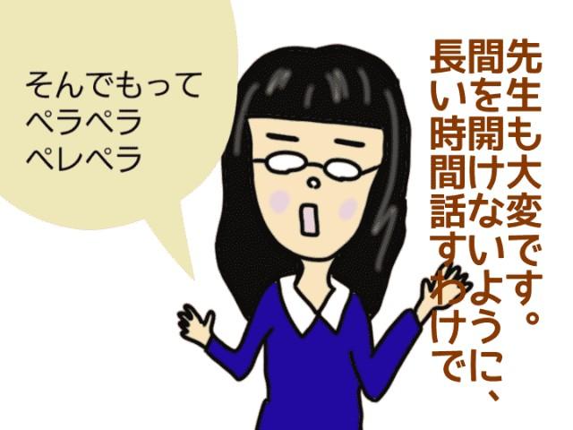 f:id:kumori-pannda:20200518122826j:image