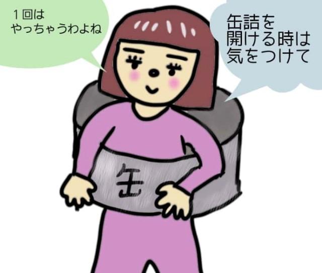 f:id:kumori-pannda:20200521004119j:image