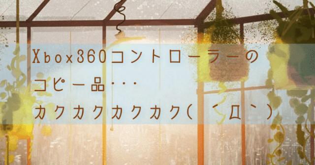 f:id:kumori-pannda:20200525112531j:image