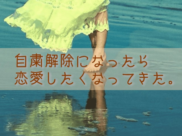 f:id:kumori-pannda:20200528161327j:image