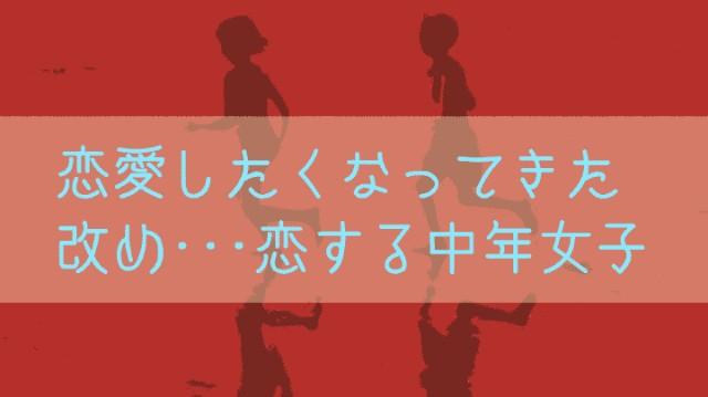 f:id:kumori-pannda:20200530131213j:image