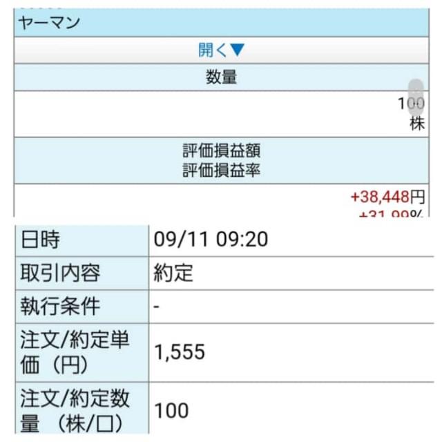 f:id:kumori-pannda:20200911123251j:image
