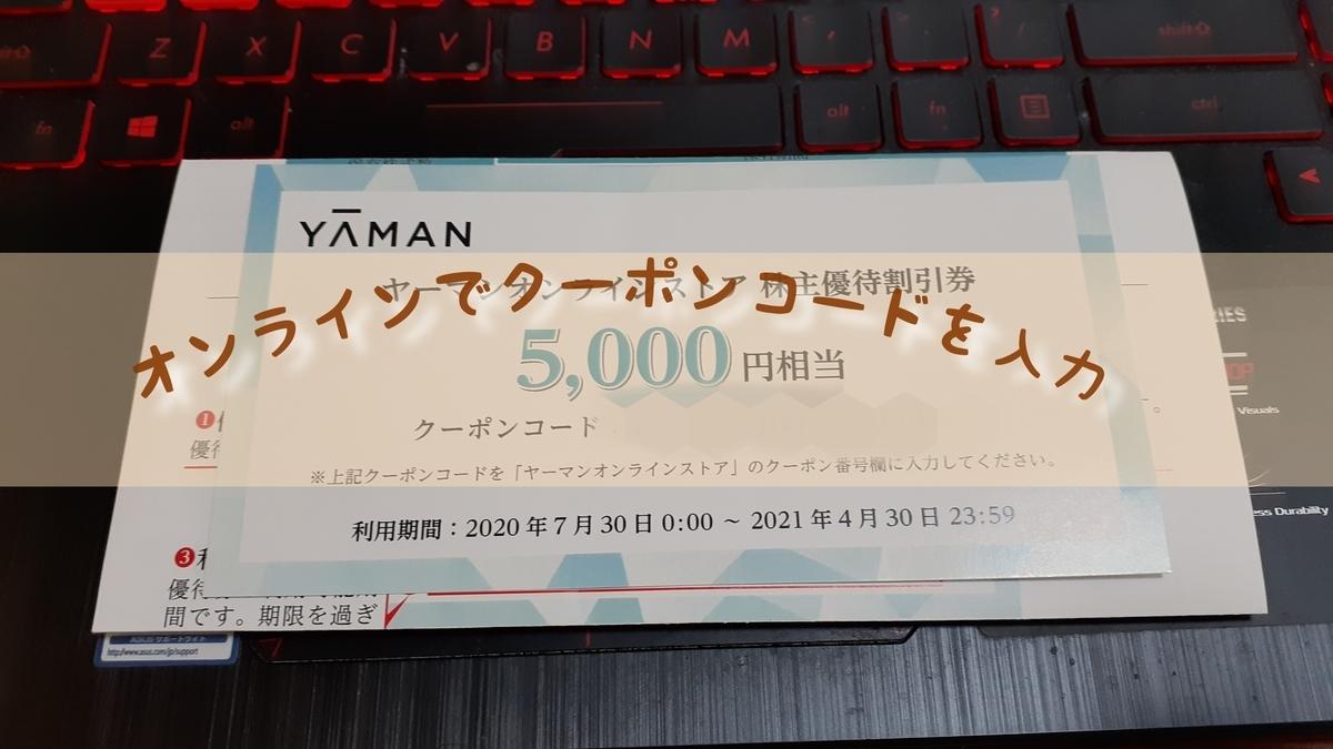 f:id:kumori-pannda:20200912193752j:plain