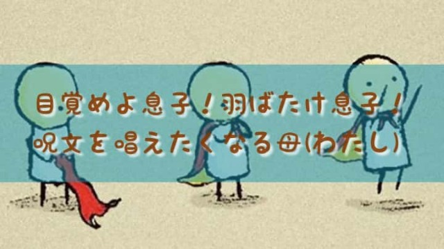 f:id:kumori-pannda:20200922083102j:image