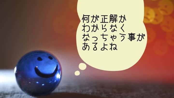 f:id:kumori-pannda:20200928142001j:plain