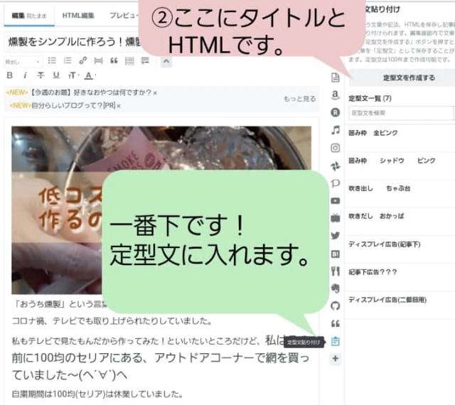 f:id:kumori-pannda:20200930095908j:image