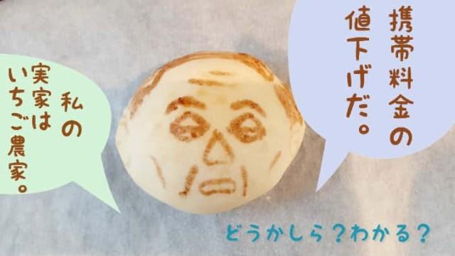 f:id:kumori-pannda:20200930195325j:image