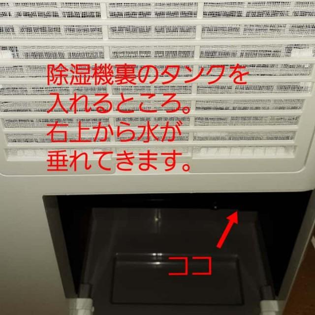 f:id:kumori-pannda:20201006105824j:image