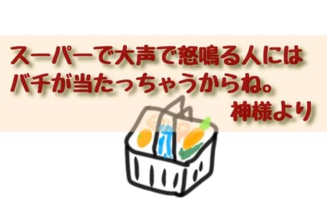 f:id:kumori-pannda:20201011012208j:image