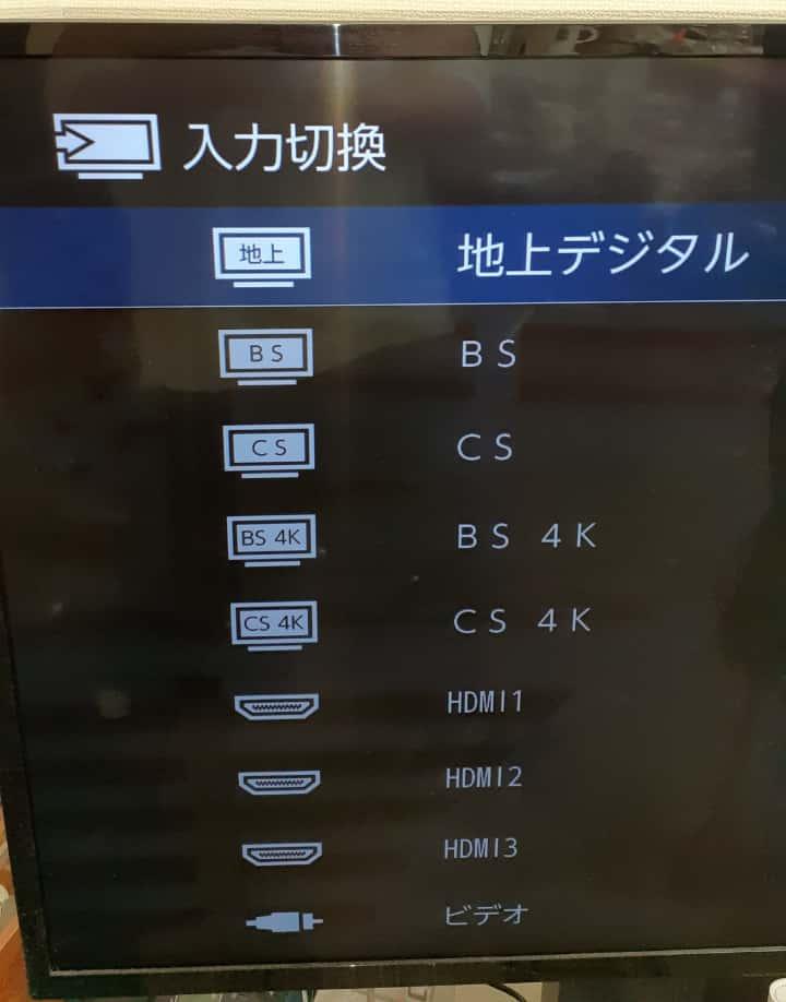 f:id:kumori-pannda:20201013101445j:plain