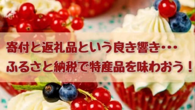 f:id:kumori-pannda:20201019192656j:image