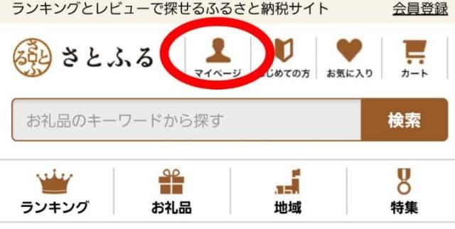 f:id:kumori-pannda:20201029090157j:image