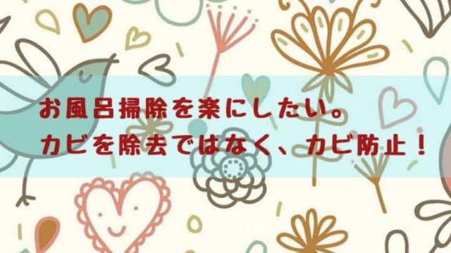 f:id:kumori-pannda:20201112150542j:image