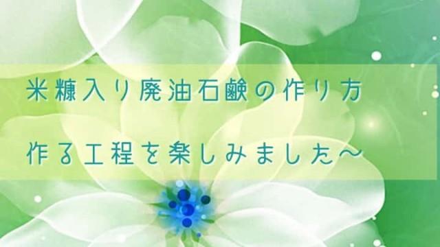 f:id:kumori-pannda:20201116094828j:image