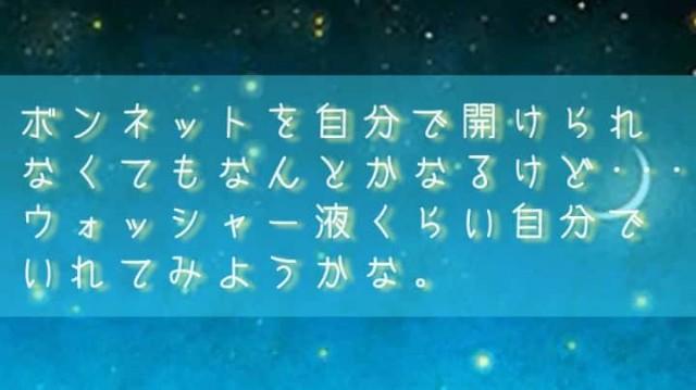 f:id:kumori-pannda:20201122083105j:image