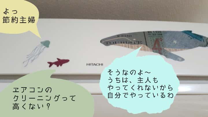 f:id:kumori-pannda:20201215110354j:plain