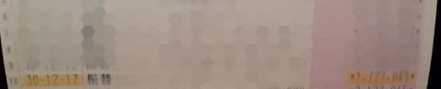 f:id:kumori-pannda:20201221095856j:image