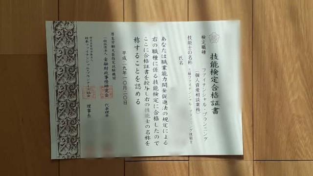 f:id:kumori-pannda:20201221101206j:image