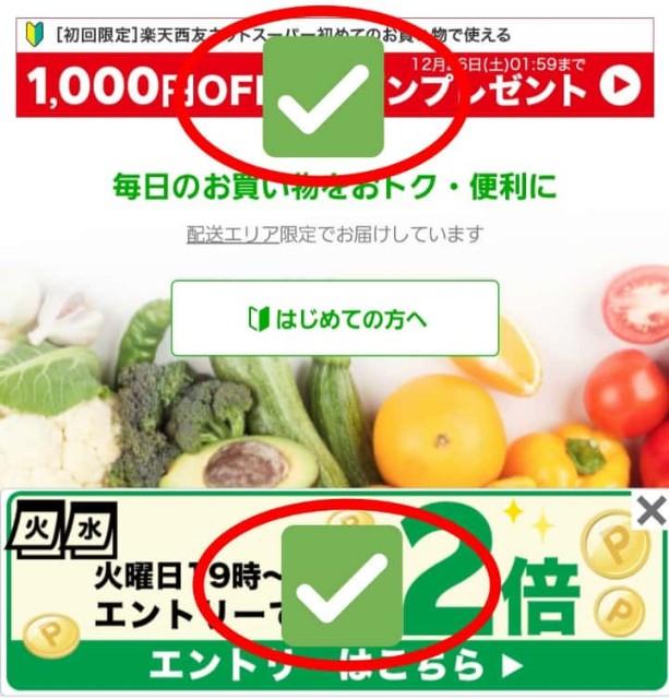f:id:kumori-pannda:20201224074946j:image