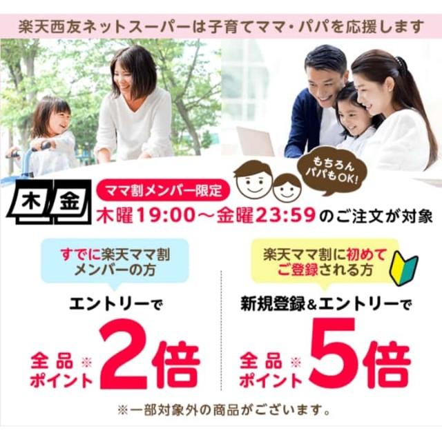 f:id:kumori-pannda:20201224075000j:image