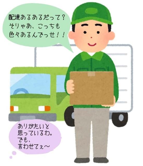f:id:kumori-pannda:20210111120533j:image