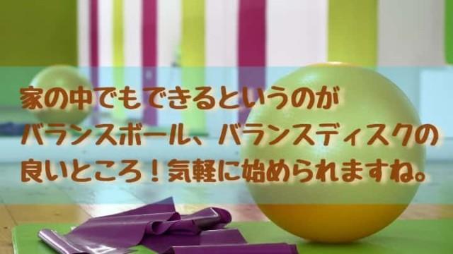 f:id:kumori-pannda:20210120093912j:image